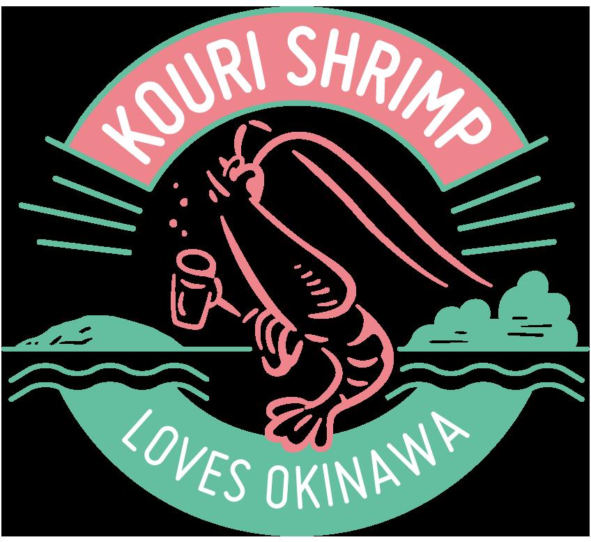 KOURI SHRIMP 沖縄今帰仁村カフェ