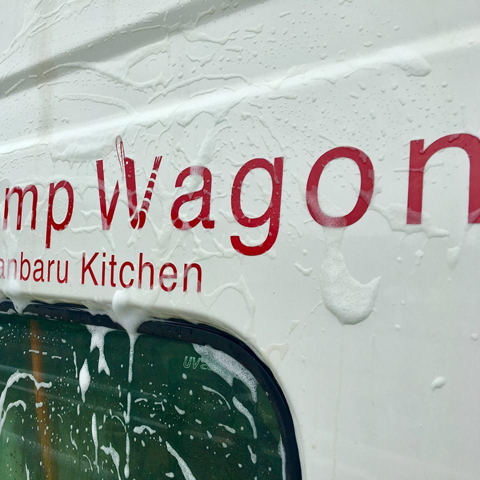 Shrimp Wagon 台風が過ぎ去り、元気に営業中 ♪