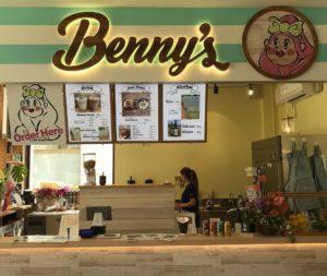 新店舗 「Benny's」 オープンのお知らせ