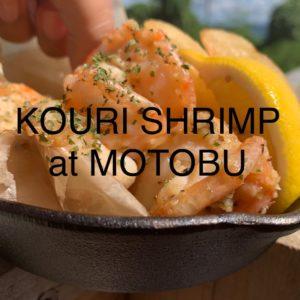 KOURI SHRIMP 本部町 ハナサキマルシェ店のご案内